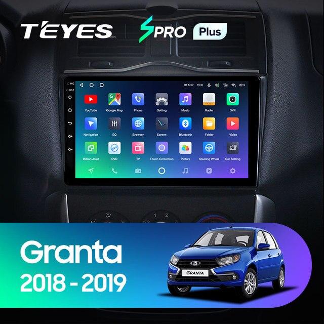TEYES SPRO Plus Штатная магнитола For Лада ВАЗ Гранта Кросс For LADA Granta Cross 2018 - 2019 Android 10, до 8-ЯДЕР, до 4 + 64ГБ 32EQ + DSP 2DIN автомагнитола 2 DIN DVD GPS мультимедиа автомобиля головное устройство 2