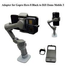 Adaptador de cardán de mano placa de montaje intercambiadora para GoPro Hero 8 Cámara negra placa de montaje intercambiadora adaptador de placa de montaje para DJI Osmo Mobile 4 3