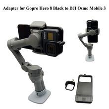 يده Gimbal محول التبديل جبل لوحة ل GoPro بطل 8 الأسود كاميرا التبديل جبل لوحة محول ل DJI oتحديد موبايل 4 3