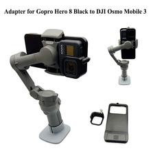 Handheld Gimbal Adapter Switch Mount Plate for GoPro Hero 8 Black Camera Switch Mount Plate Adapter for DJI Osmo Mobile 4 3