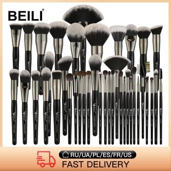 BEILI Luxury Black Professional Makeup Brush Set Big Powder Makeup Brushes Foundation Natural  Blending pinceaux de maquillage 1