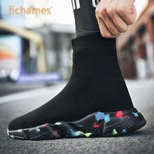 2019 offre spéciale hommes haut haut maille chaussures décontractées femmes respirant chaussettes chaussures en plein air mode Camouflage bas baskets taille 35 47