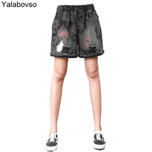 Roll Hem Loose Black Printed Hole Raw Denim Jeans Female 2020 Summer New Arrivals Elastic Waist Large Size Shorts For Women