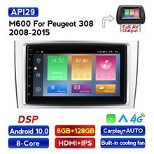 Dvd-Player Peugeot 308 Radio Gps Navigation Car Multimedia Bluetooth Carplay Wifi 7inch Android
