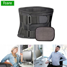 Купить с кэшбэком Tcare Lumbar Lower Back Brace and Support Belt - for Men & Women Relieve Lower Back Pain with Sciatica, Scoliosis Back Pain