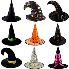 Adult Women Kids Witch Hats Props Party Masquerade Ribbon Wizard Hat Cosplay Costume Accessories Halloween Party Fancy Dress