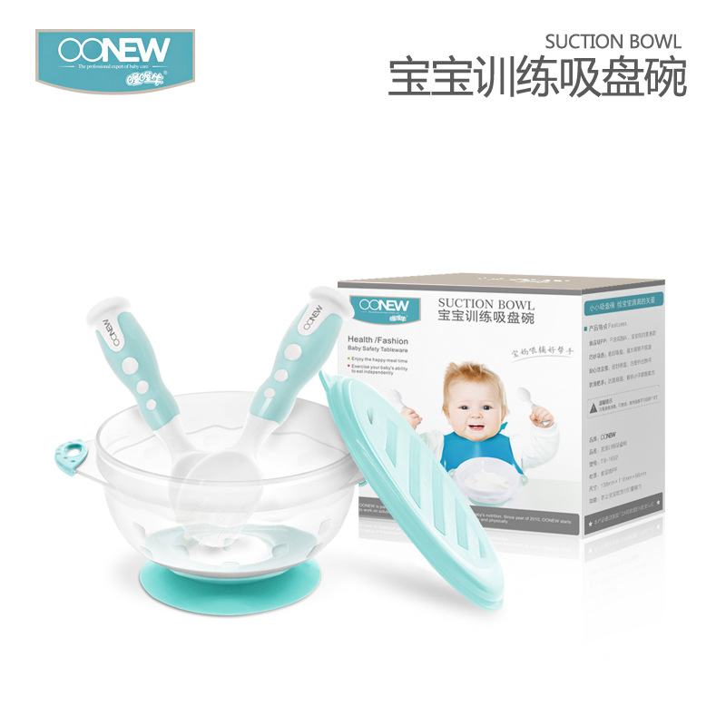 Oonew WOWO Cattle CHILDREN'S Tableware Set Infant Solid Food Bowl Spoon Newborns Bowl Baby Sucker Bowl Shatter-resistant