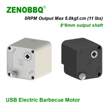 ZENOBBQ BBQ motor USB Electric Barbecue Motor Grill Rotisserie Rotator Outdoor spit accessories DC 5V battery with 5 RPM output