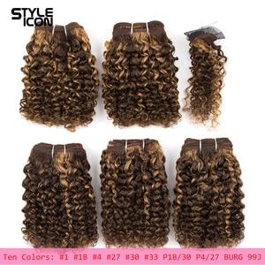 Styleicon P4/27 коричневые короткие бразильские кудрявые пряди с застежкой 158 г в упаковке 5 Пряди наращивания человеческих волос 10 цветов