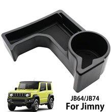Caja organizadora de almacenamiento de palanca de cambios de coche, bandeja, soporte de taza, perilla, palanca de cambios, estera de arranque para Suzuki Jimny 2019 2020 2021