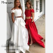 Mrs win Bridesmaid Dresses 2020 Elegant Two Pieces Vestido Madrinha Under 50 Side Split Long Women Wedding Party Dress HR071