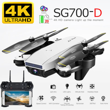 цена на SG700D Drone 4K HD dual camera WiFi transmission fpv optical flow Rc helicopter Drones Camera RC Drone Quadcopter Dron Toy