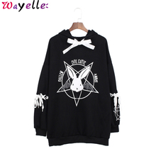 Harajuku Oversized Hoodies Women Pentagram Print Lace Up Fleeces Sweatshirt BTS Pullovers Streetwear