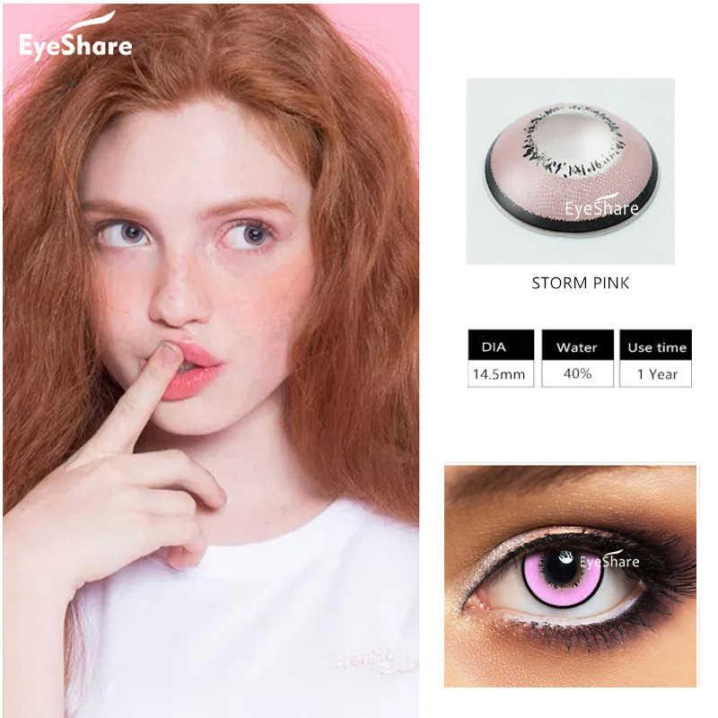 EYESHARE 1 para Storm Series kolorowe szkła kontaktowe roczne wykorzystanie kontakt kosmetyczny soczewki kolor oczu (2 sztuk)