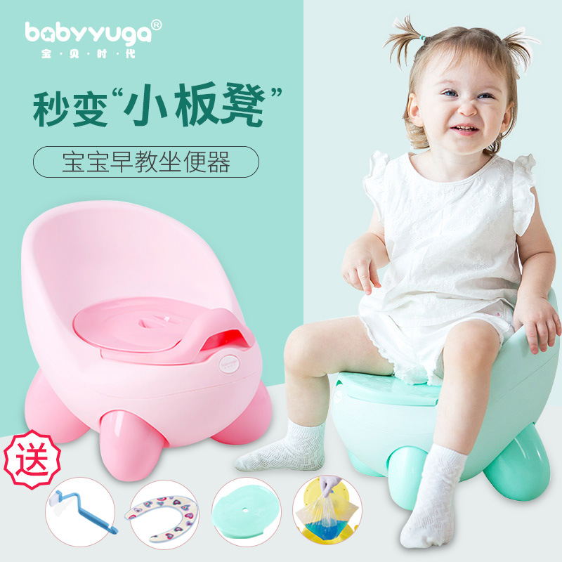 Baby Toilet Children Toilet Useful Product Chamber Pot 1 Baby Girls 0-3-Year-Old Infants Men's China Mobile Potty Small