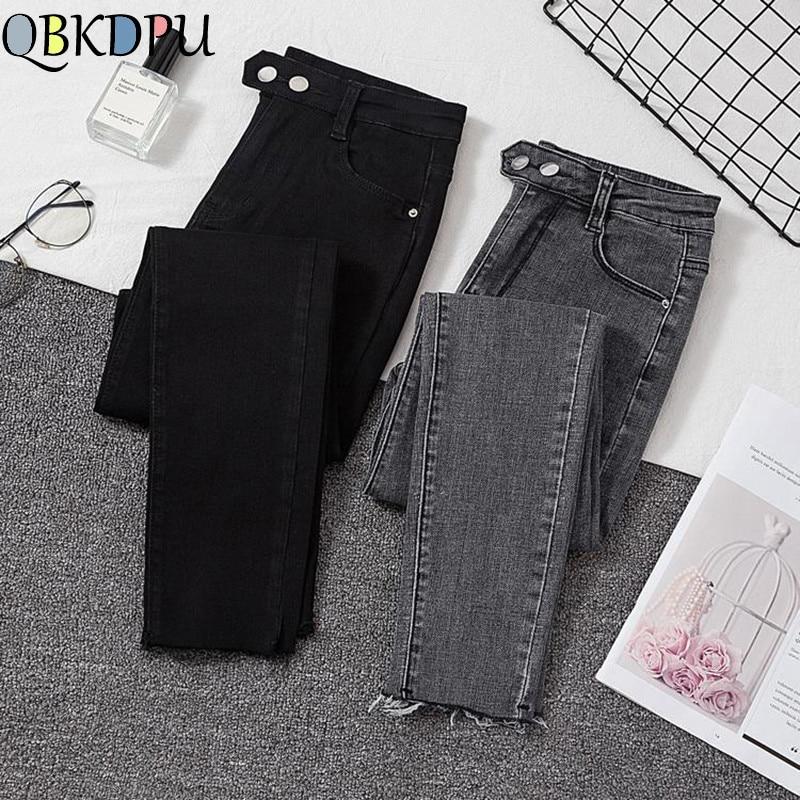Mom High Stretch Skinny Jeans Women Vintage Elastic Pencil Jeans Korea Clothes Fashion Femme High Waist Black Ladies Denim Pants