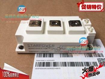 GD150HFL120C2S GD200HFL120C2SIGBT module Shelf--ZYQJ