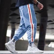 Korean Style Fashion Joggers Pants Men Side Stripe Designer Printed Cargo Hombre Streetwear Unisex Hip Hop Women
