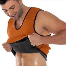 Men Corset Slimming Vest Neoprene Belt Body Shaper Posture Waist Trainer Corsets Sportes Bodyshape THJ99