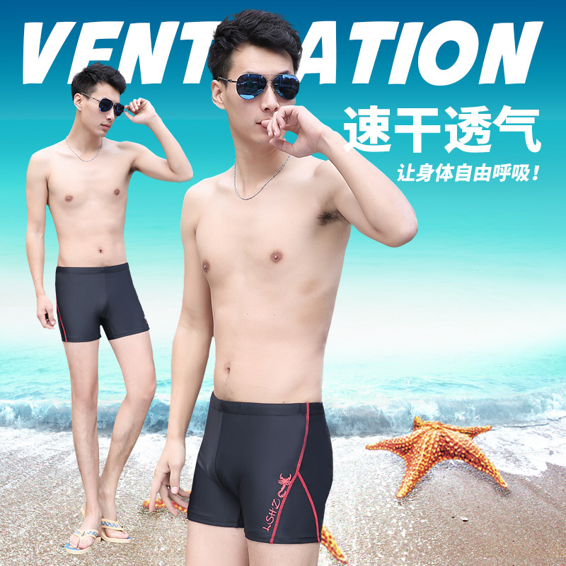 LZZ New Style Cool Swimming Trunks Fashion High Elastic Quick-Dry Swimming Trunks Men's Adult Hot Springs Swimming Trunks Bathin