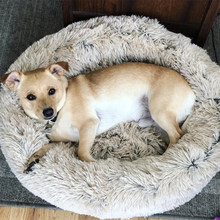 Removable Donut Long Plush Pet Dog Bed Kennel Round Bed Winter Warm Sleeping Lounger House Soft for Medium Large Dogs Washable