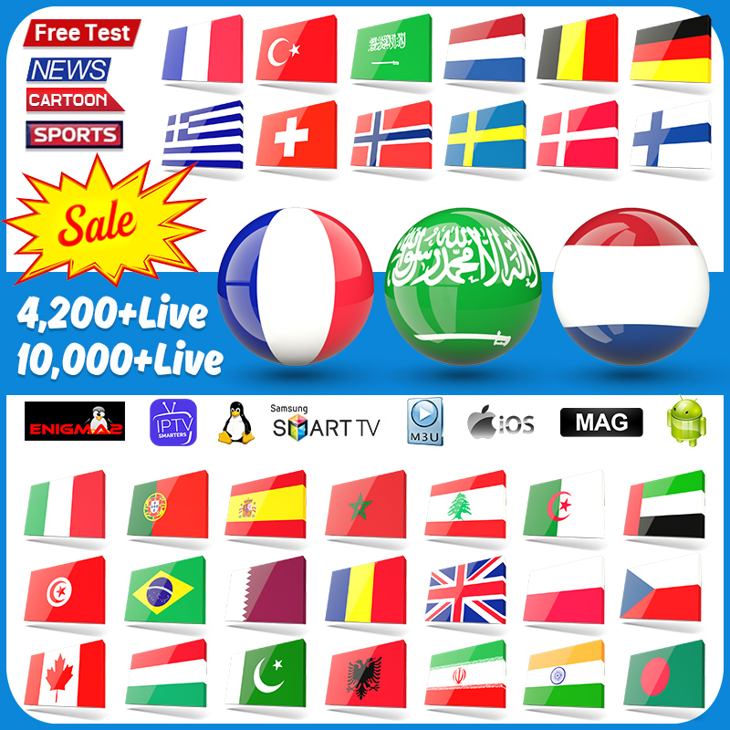 IPTV France Arabic Spain Italy Netherlands IUDTV Pro IPTV Subscription Germany Belgium Portugal Greece Poland Sweden Turkey IPTV-in Set-top Boxes from Consumer Electronics