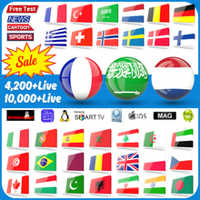 цена на IPTV France Arabic Spain Italy Netherlands IUDTV Pro IPTV Subscription Germany Belgium Portugal Greece Poland Sweden Turkey IPTV