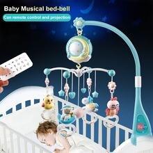Детская погремушка вращающаяся Мобильная музыкальная шкатулка