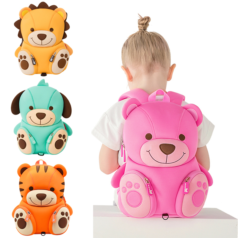 3D Cartoon Pink Bear School Bags For Girls Boys Cute Dog Design School Backpack Toddler Book Bag Kindergarten Kids Bag Mochila