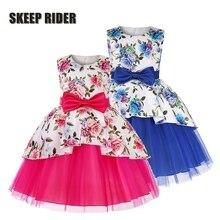 цена Spring Princess Dress For Girls Wedding Party Formal Kids Dress Girls 2-8 To 12 Years Child Elegant Dress For Teenagers A-Line онлайн в 2017 году