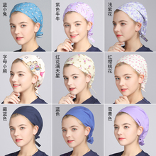 Operating Cap Male Cotton Breathable Room Female Nurse Hospital Working Printing Balcony Gourd