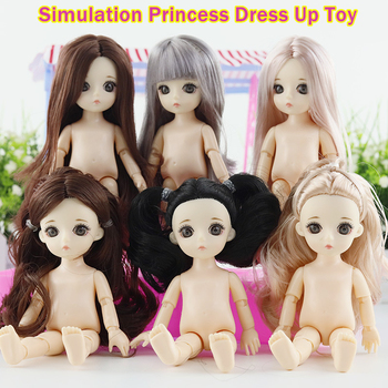 Royal Sister Style 16 Cm Doll Simulation Princess Dress Up Toy Clothes Doll Fashion Simulation Princess Style Clothes Random image