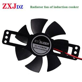 цена universal Electromagnetic furnace cooling fan  18V DC 83mm fan  Induction cooker cooling fanelectromagnetic furnace accessori онлайн в 2017 году