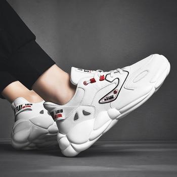 Men Chunky Sneakers Platform New 3-5cm Thick Solegentlemen Casual Vulcanize Shoes Web Celebrity Dad  Fashion Sneakers Designer