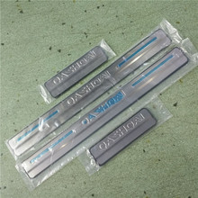 For Nissan Qashqai j11 2018 2017 Door Sill Scuff Plate Welcome Pedal Protection Stainless Steel Car Styling Accessories 4pcs