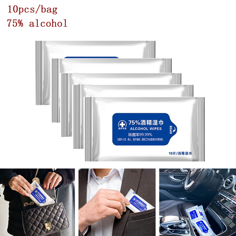 10 Sheets/bag Portable 75% Alcohol Swabs Pads Disposable Hand Cleaning Disinfection Alcohol Wet Wipes Cleaning Care First Aid