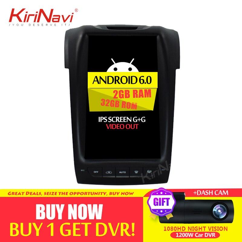 KiriNavi 11,8 дюймов Android 6,0 Автомобильный Радио Мультимедиа gps навигация для Chevrolet Colorado Trailblazer Isuzu D max