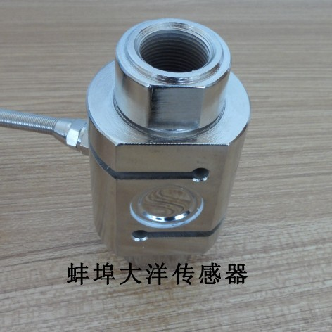 Alloy steel column load cell / S-type pull pressure sensor   3000kg  3T