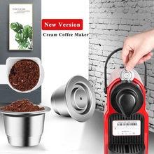 ICafilas SVIP kapsułka z kawą ze stali nierdzewnej do Nespresso wielokrotnego użytku Inox wielokrotnego napełniania Crema Espress filtr wielokrotnego użytku