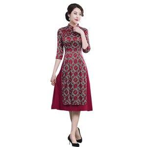 Image 5 - Quinceanera promoção joelho comprimento alta outono 2020 novo chinês nó de seda cheongsam moda melhorada retro aodai vestido mulher