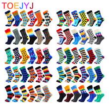 6-12 Pairs Colorfui Cotton Fashion Casual Women and Men Funny Socks Stripe Grid Geometry Dress Socks for Men