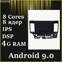 Android 9.0 Xe Ô Tô DVD Video Cho Mitsubishi Lancer 2007 2008 2009 2010 2011 2012 2013 2014 2015 2016 2017 wifi Carplay(China)