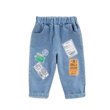 Осенняя одежда детские весенние хлопковые джинсовые брюки для