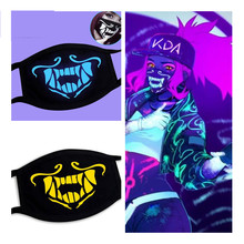 Game KDA K/DA Akali Mask Assassin S8 Blue Green Face Mask Night Lights Cosplay Costumes Prop breathing mask(China)