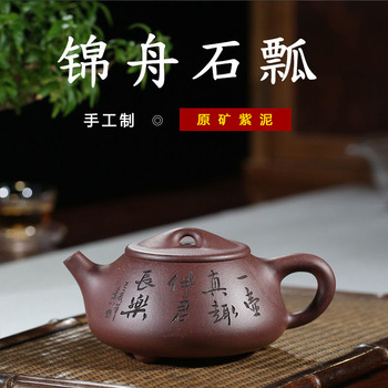 Pure manual recommended yixing teapot kam boat stone gourd ladle 470 ml big teapot a undertakes