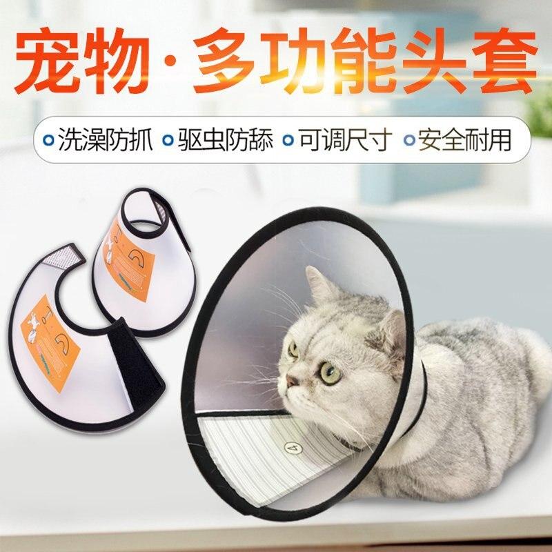 Elizabeth Ring Dog Neck Ring Dog Headgear Head Cover Fang Yao Quan Cat Bandana Anti-Lick Anti Grasping Circle Pet Supplies