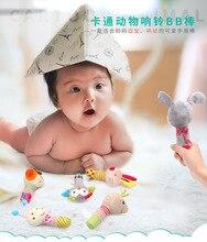 цены на 0-2 Years Old Baby Rattle Cute Animal-Hand-Crip Series Plush-Bebe Stick Early Education Puzzle Mobile Baby Toy Hand Stick  в интернет-магазинах