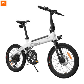 Xiaomi HIMO C20 10AH Moped Electric Bicycle 36V 25KM/H 250W Motor Foldable Variable Speed Electric Bike E-bike 100KG MAX Load