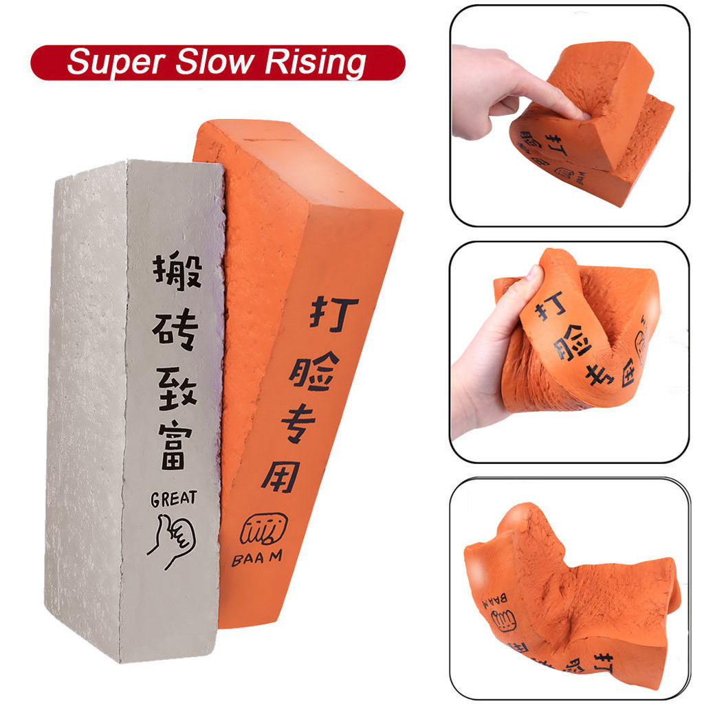 Funny Prank Squeeze Toy Slow Simulate Creative Brick Slow Rising Cream Scented Stress Stretch Relief Kids adult Toys L0116 enlarge