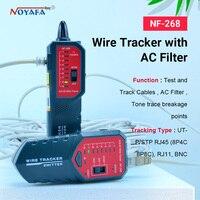 NOYAFA NF 268 חוט Tracker רשת טלפון בכבלים Tracker חוט הטונר Tracer בודק עם אנטי שיבוש NF_268 כלי רשת מחשב ומשרד -